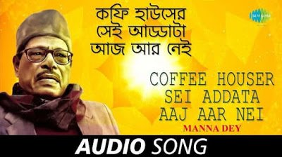 Read more about the article Coffee House Lyrics – Manna Dey