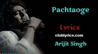 Read more about the article Bada Pachtaoge Lyrics   Arijit Singh